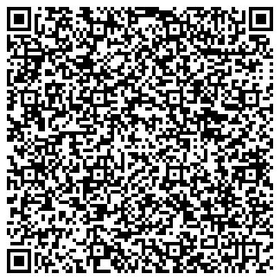 QR-код с контактной информацией организации Издательство Старого Льва, ООО