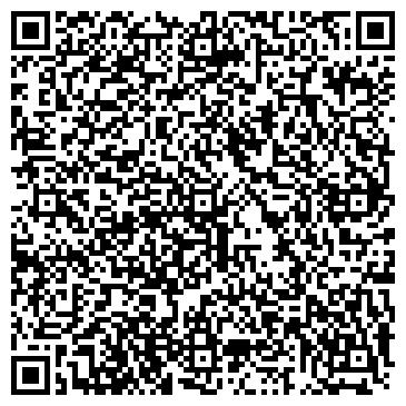 QR-код с контактной информацией организации Интер Гермес, ООО