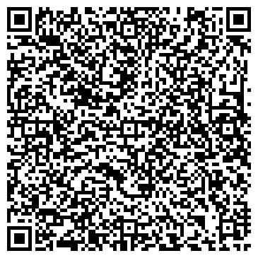 QR-код с контактной информацией организации Rainbow Toys (Рейнбоу Тойис), ТОО