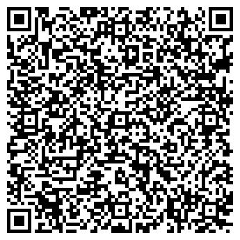 QR-код с контактной информацией организации Reger Alexander, ТОО