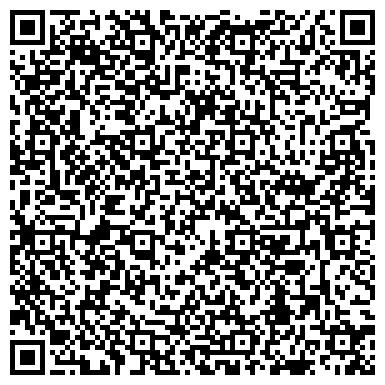 QR-код с контактной информацией организации Селенг, ТОО