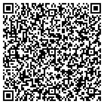 QR-код с контактной информацией организации Атлас Бизнес центр, ТОО