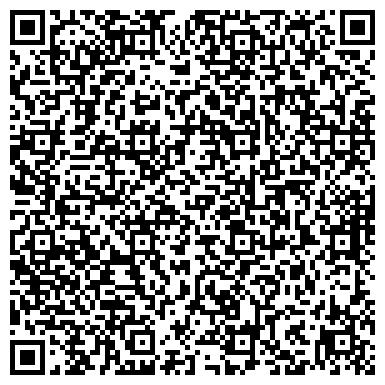 QR-код с контактной информацией организации Valucon (Валюкон), ТОО