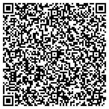 QR-код с контактной информацией организации APS Investment (АПС Инвестмент), ТОО