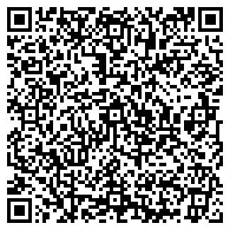 QR-код с контактной информацией организации ЩЕБЕНЬ, ТОО