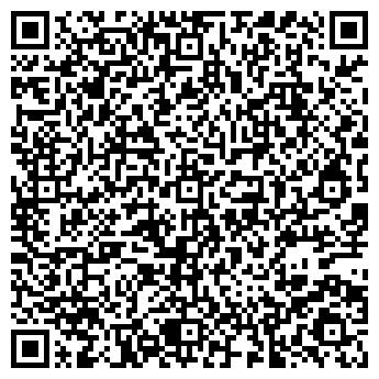 QR-код с контактной информацией организации МФитнес, ТОО