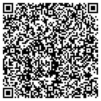 QR-код с контактной информацией организации Vnimagic (Внимагик), ТОО