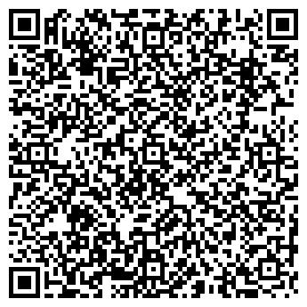 QR-код с контактной информацией организации ВОДИНДУСТРИЯ, ОАО