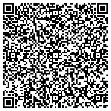 QR-код с контактной информацией организации Глямшина Раиса Федоровна, ИП