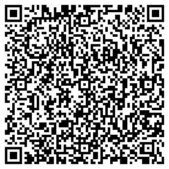 QR-код с контактной информацией организации Смагулов А.Н., ИП