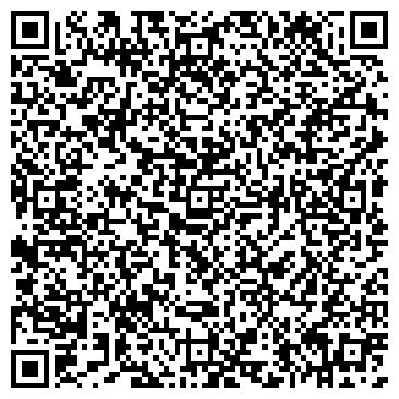 QR-код с контактной информацией организации Vasil Sport (Вэсил Спорт), ТОО