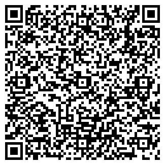 QR-код с контактной информацией организации ИНДУСТРИЯ, ОАО