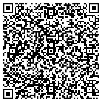 QR-код с контактной информацией организации Детский центр, ТОО