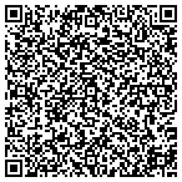 QR-код с контактной информацией организации Playkids (Плейкидс), Компания