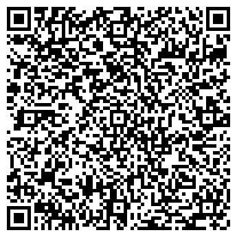 QR-код с контактной информацией организации Карат, ТОО