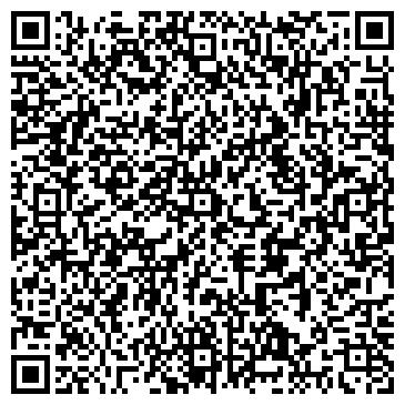 QR-код с контактной информацией организации Бостан-Трейд, ТОО