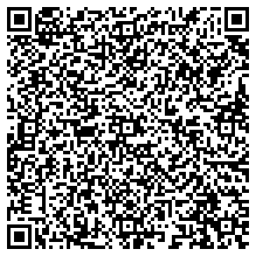 QR-код с контактной информацией организации Лескомплект, ТОО