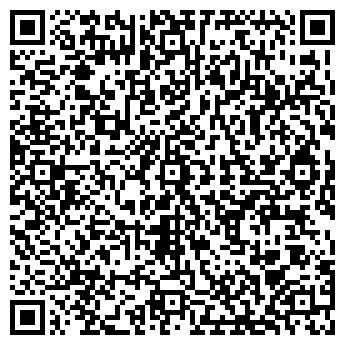 QR-код с контактной информацией организации Алмагуль, ИП