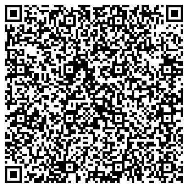 QR-код с контактной информацией организации Trade ALM House (Трейд АЛМ Хаус), ТОО