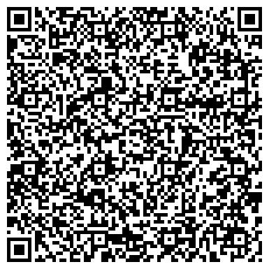 QR-код с контактной информацией организации Элби, ТОО