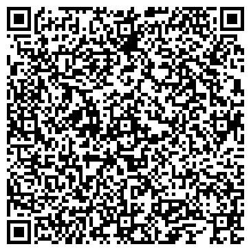 QR-код с контактной информацией организации Интернет-магазин Kampfer в Казахстане