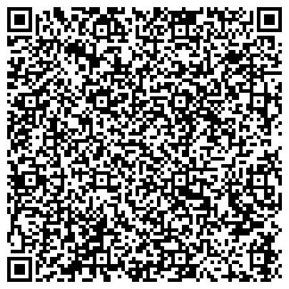 QR-код с контактной информацией организации Интернет-магазин Беби Гейм, ЧП (Babygame)