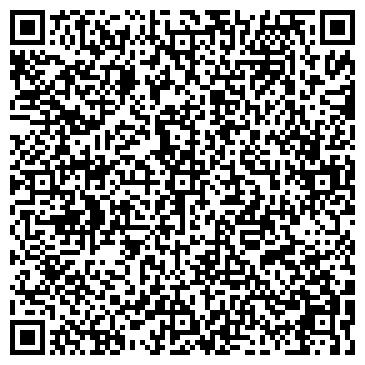 QR-код с контактной информацией организации Рамп, ЧП