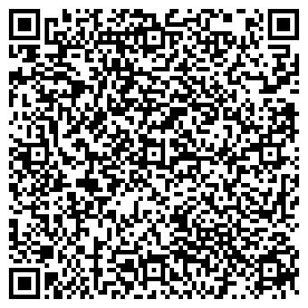 QR-код с контактной информацией организации Экран, ОАО