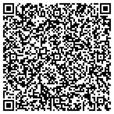 QR-код с контактной информацией организации Завод Белит, ЧПУП