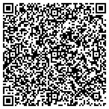 QR-код с контактной информацией организации Барэф, ООО ПК