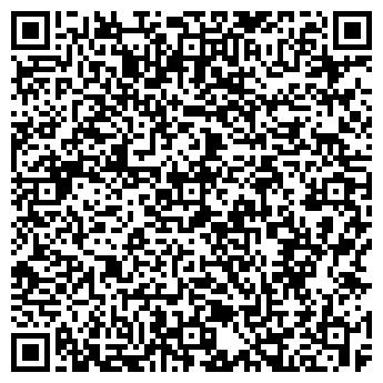 QR-код с контактной информацией организации Эштан, УП