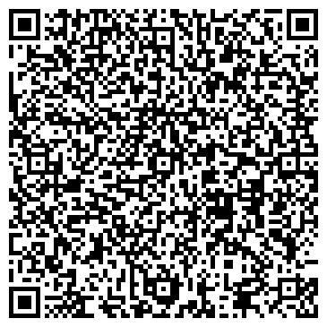 QR-код с контактной информацией организации Баркентина, ОДО
