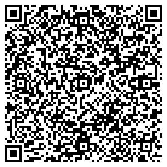 QR-код с контактной информацией организации Паем, ООО