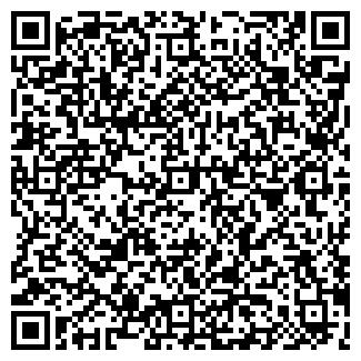 QR-код с контактной информацией организации Кувал, УП