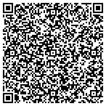QR-код с контактной информацией организации Техинвестсервис, ОДО