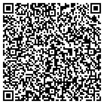 QR-код с контактной информацией организации Руммспецмаш, ООО