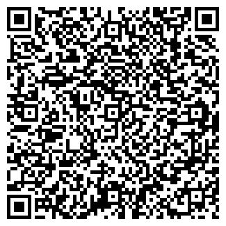 QR-код с контактной информацией организации Акванео, ЧП