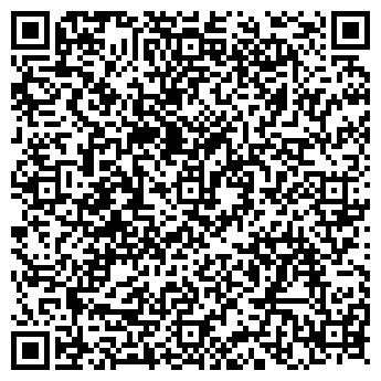 QR-код с контактной информацией организации Умные минералы, ОДО