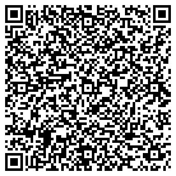 QR-код с контактной информацией организации Профиопт, ЧТУП