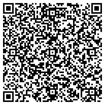 QR-код с контактной информацией организации Арка Cервис, ООО