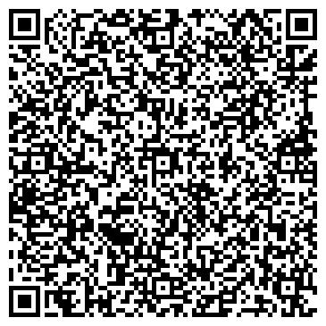 QR-код с контактной информацией организации Калина-Бел, ООО