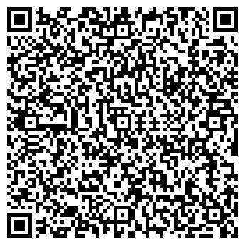 QR-код с контактной информацией организации Сарасвати, ЧТУП