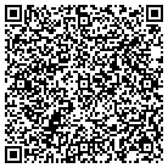 QR-код с контактной информацией организации Бригер, ООО