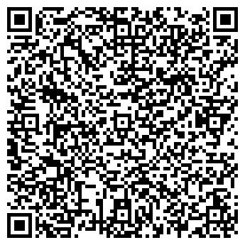 QR-код с контактной информацией организации Алелия, ЧПУП