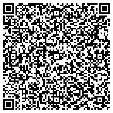 QR-код с контактной информацией организации Марта косметик (Marta cosmetic), ООО
