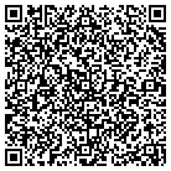 QR-код с контактной информацией организации Лином, ИЧПУП