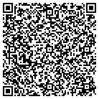 QR-код с контактной информацией организации Эстко, ООО СП