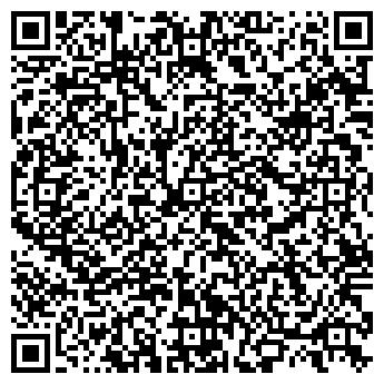QR-код с контактной информацией организации Кайфас, ОДО