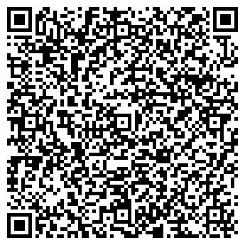 QR-код с контактной информацией организации Стилмарк, СП