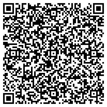QR-код с контактной информацией организации Дэнсибел, ООО